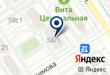 «Фагот 56» на Yandex карте