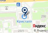 «Солярий» на Yandex карте