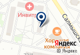 «Любимая Кулинария» на Yandex карте