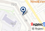 «Otk club» на Yandex карте