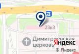 «Веб-студия в зоне Ру» на Yandex карте