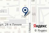 «Шуйские ситцы» на Yandex карте