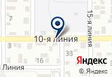 «Arendaavto56.ru» на Yandex карте