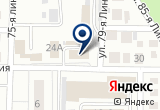 «Министерство лесного и охотничьего хозяйства Оренбургской области» на Yandex карте