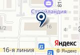 «Элекон-Проект» на Yandex карте