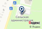 «Поволжский банк Сбербанка России Оренбургское отделение» на Яндекс карте