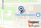 «Живой мир» на Yandex карте
