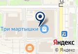 «ALiSa» на Yandex карте