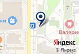 «Бирюза ПК» на Yandex карте
