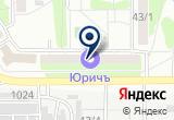 «Сириус» на Yandex карте