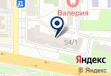 «Банк Оренбург, отделения» на Yandex карте