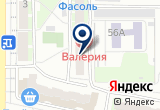 «Центр по ремонту» на Yandex карте