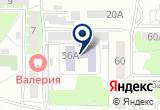 «Мир потолков» на Yandex карте
