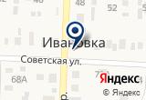 «Экодолье» на Yandex карте