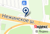 «Стройтехнология. Офис на Нежинском» на Yandex карте