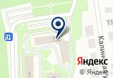«Пограничное управление ФСБ России, областное» на Yandex карте
