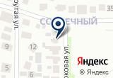 «Виоланж» на Yandex карте