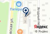 «Студия Йоги» на Yandex карте