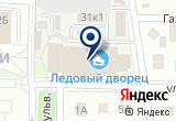 «Ледовый Дворец Наш городок» на Yandex карте