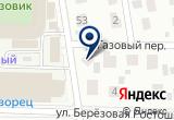 «ЭнергоКомпани» на Yandex карте