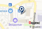 «Стройландия» на Яндекс карте