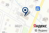 «Ростоши» на Yandex карте