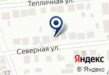 «Выставочный центр УралЭкспо» на Yandex карте