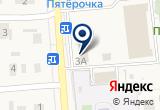 «Стройцентр» на Yandex карте