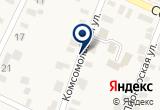 «Газтехника» на Yandex карте