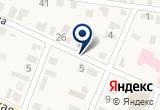 «Больница центральная, районная» на Yandex карте