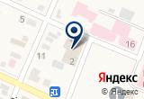 «Юность, РДК» на Yandex карте