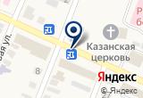 «Межмуниципальная Управляющая Компания» на Yandex карте