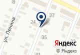 «Нотариус Плотникова Л.П.» на Yandex карте