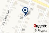 «ГИБДД» на Yandex карте