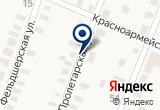«Оренлек» на Yandex карте