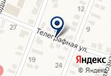 «Отделение государственного пожарного надзора» на Yandex карте