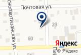 «Врачебная амбулатория» на Yandex карте