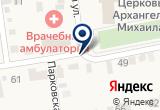 «Лицей» на Yandex карте