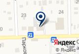«Семейное, кафе» на Yandex карте