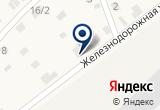 «Сакмарский элеватор» на Yandex карте