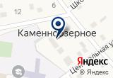«Колос» на Yandex карте
