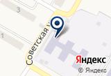 «Огонек» на Яндекс карте