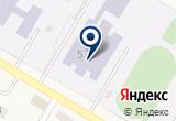 «Усть-Качкинская средняя общеобразовательная школа» на Яндекс карте