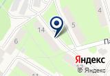 «Пермское городское Управление гражданской защиты МКУ» на Яндекс карте