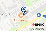 «Регион Плюс» на Яндекс карте
