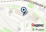 «Пожарная часть №11» на Яндекс карте