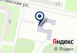 «Центр помощи детям с ограниченными возможностями здоровья» на Яндекс карте