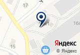«Уфамебель» на Яндекс карте