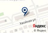 «Пятёрочка» на Яндекс карте
