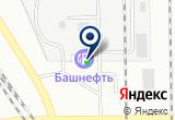 «САЛАВАТСКИЙ ДОК ОАО» на Яндекс карте